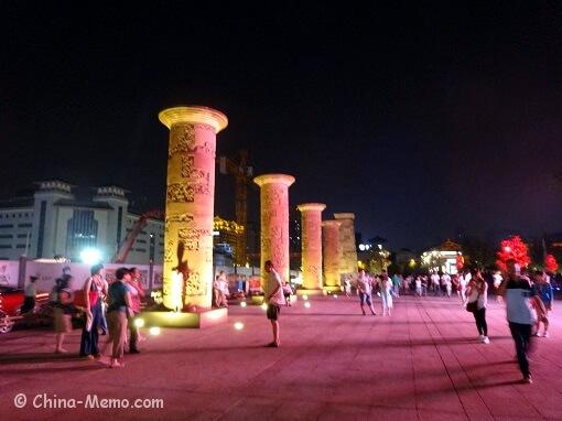 Xian Dayan Pagoda Square