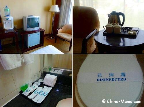 Xian Melody Hotel Facility