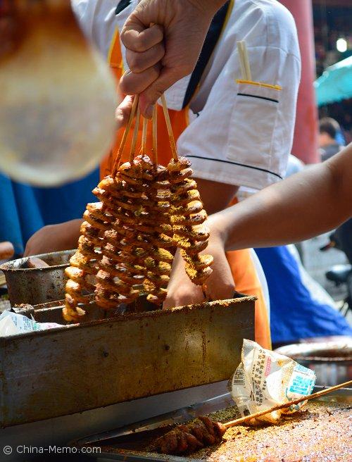 Xian Muslim Street Grilled Wheat Gluten Seasoning.