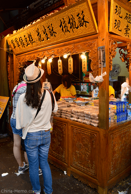 Xian Muslim Street Candy Stall