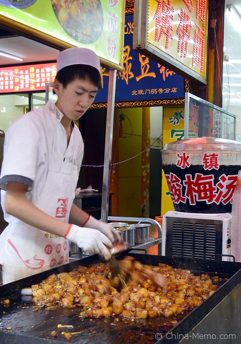 China Xian Muslim Stree Food: Fried Beef Tendon.