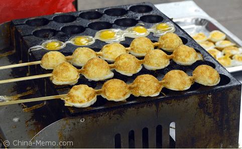 Xian Muslim Street Food, Grilled Quail Eggs.