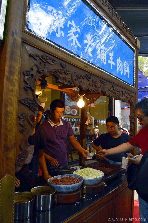 China Xian Muslim Street Food Stall