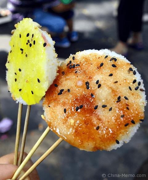 Xian Muslim Street Mirror Cakes