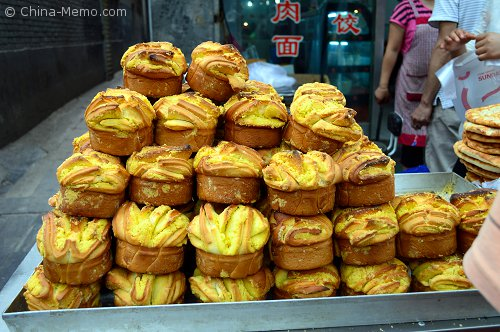 China Xian Muslim Street Food, Muffins