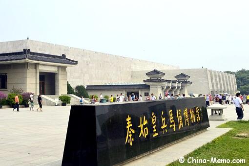 Xian Terracotta Army outside.