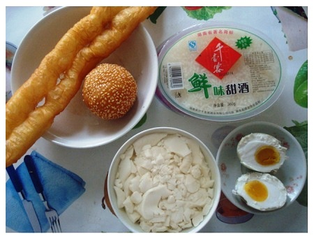 Chinese Breakfast.