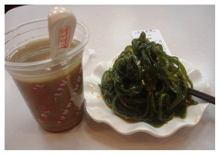 Chines Green Bean Congee in Cup.