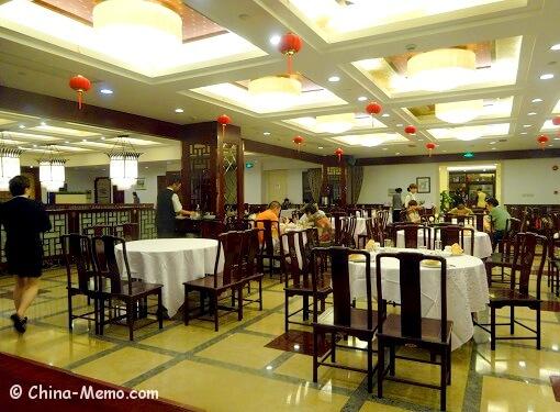 Shanghai Classic Hotel Restaurant