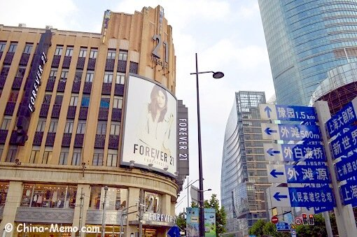 Shanghai  Nanjing Road.