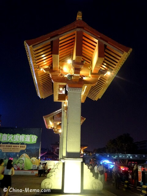 Xian Dayan Pagoda Square Gate