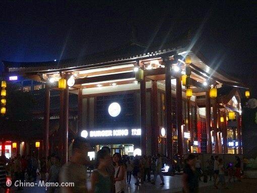 Xian Dayan Padoga Square Night