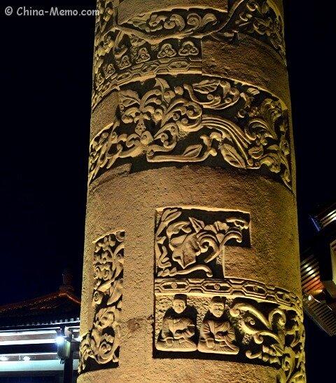 Xian Dayan Pagoda Square Sculpture