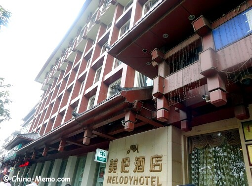 Xian Melody Hotel Front.