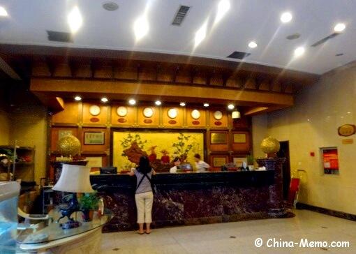 Xian Melody Hotel Lobby.