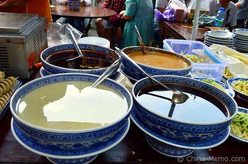 Xian Muslim Street Cold Noodle Sauce.