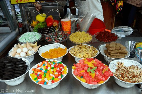 China Xian Muslim Street Food. Toppings for Frozen Yogurt.