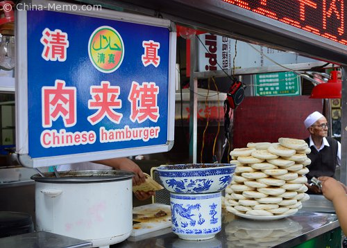 Xian Muslim Street Local Hamburger