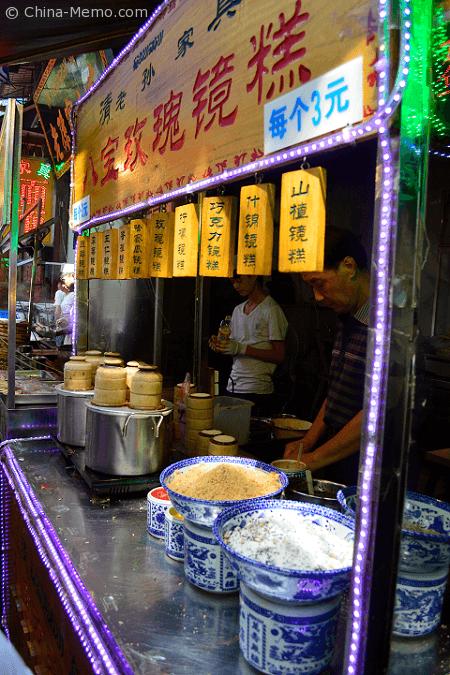 Xian Muslim Street Food. Mirror Cake Stall.